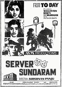 Black and white newspaper ad. From top to bottom are the pictures of K. R. Vijaya, R. Muthuraman and Nagesh