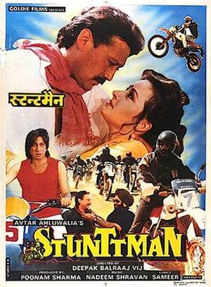 300px-Stuntman_1994.jpg