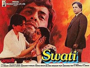 Swati (1986 film) - Image: Swati 86