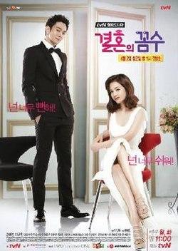 Lee kyu han dating services