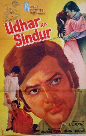 Udhar Ka Sindur - VCD Cover