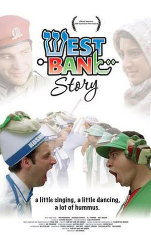 West Bank Story - Image: West Bank Story poster