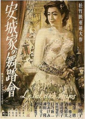 A Ball at the Anjo House - Original Japanese theatrical poster.