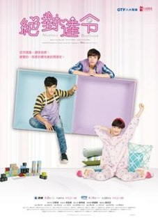 <i>Absolute Darling</i> 2012 Taiwanese television series