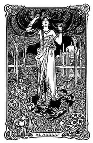"""Al Aaraaf - Illustration for """"Al Aaraaf"""" by W. Heath Robinson"""