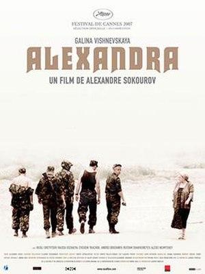 Alexandra (film) - Image: Alexandra (film)