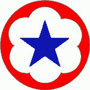 Camp Lockett - Army Service Forces shoulder sleeve insignia