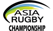 Asia Rugby Championship logo.png