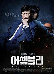 Ok Taec-yeon - WikiVisually