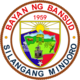 Official seal of Bansud