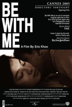 Be with Me - Theatrical poster