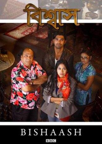 Bishaash - Promotional poster
