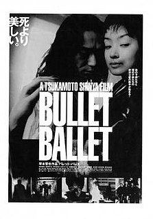 <i>Bullet Ballet</i> 1998 film by Shinya Tsukamoto