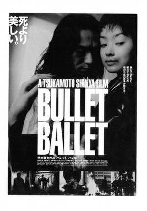Bullet Ballet - Film poster for Bullet Ballet