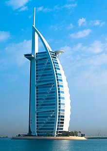220px Burj Al Arab, Dubai, by Joi Ito Dec2007 Dubai Experience: All about the Land of Gold