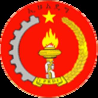 Ethiopian People's Revolutionary Democratic Front - Image: EPRD Fsymbol