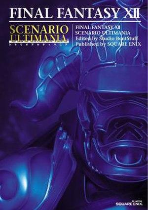 DigiCube - The Final Fantasy XII Scenario Ultimania