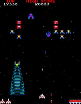 Galaga - Gameplay screenshot