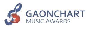 Gaon Chart Music Awards - Official logo of the 6th Gaon Chart Music Awards