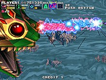 Screenshot of G-Darius