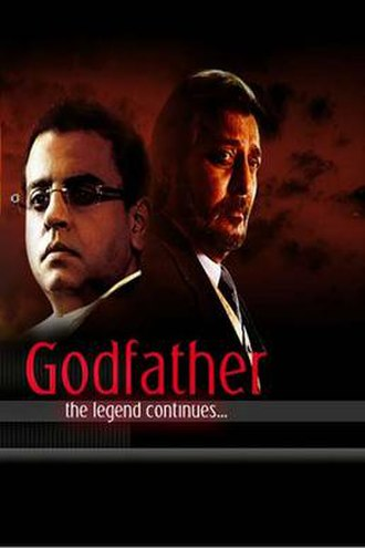 Godfather (2007 film) - Front cover/poster