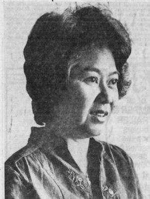 Helen Quach - Image: Helen Quach ca 1977