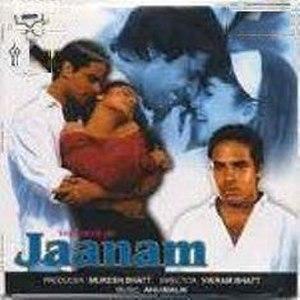 Jaanam - Poster for Jaanam