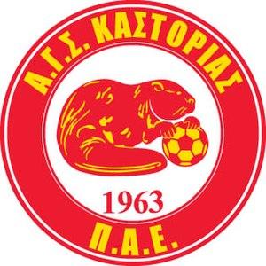 Kastoria F.C. - Image: Kastoria FC
