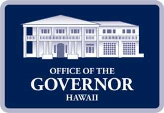 Governor of Hawaii - Image: Logo of the Office of the Governor of Hawaii