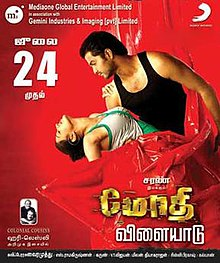 Image Result For S Telugu Romantic