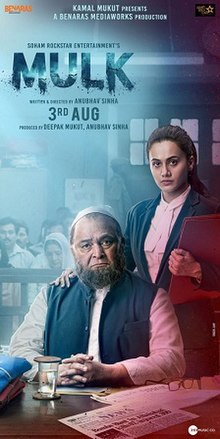 Mulk Full Movie Hd Download