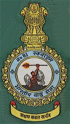 No. 81 Squadron IAF - Image: No. 81 Squadron IAF Logo