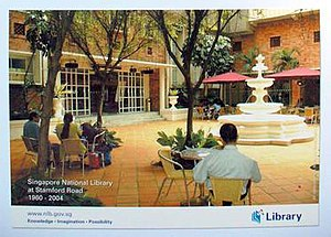 Old National Library Building - A commemorative postcard showing the old Library's Courtyard Cafe (background) and The Fountain, circa 2004.
