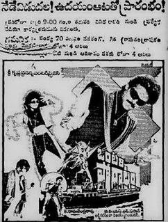 <i>Ontari Poratam</i> 1989 Indian film