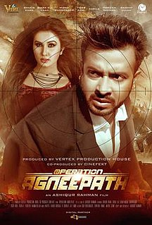 <i>Operation Agneepath</i> 2017 film directed by Ashiqur Rahman