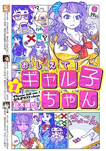 Sonic hentai 1 - 2 3
