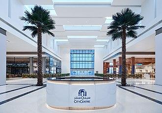 City Centre Ajman - Image: Palm tree city centre ajman