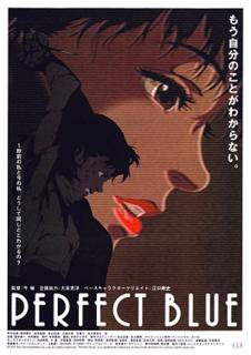 <i>Perfect Blue</i> 1997 Japanese animated horror film directed by Satoshi Kon