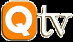 ARY Qtv - Image: Quran TV logo