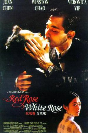 Red Rose White Rose - Film poster