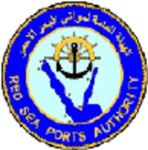 Red Sea Ports Authority - Red Sea Ports Authority