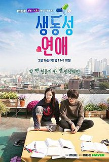 <i>Romance Full of Life</i> 2017 South Korean television series