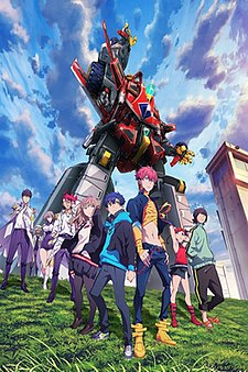 <i>SSSS.Dynazenon</i> Japanese anime television series