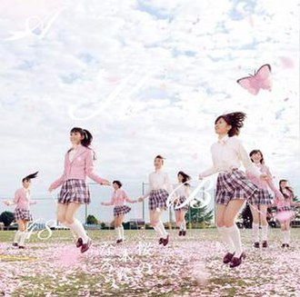 Sakura no Ki ni Narō - Image: Sakura no Ki ni Naro Cover Type A