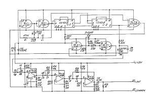 Sensurround - Sensurround pseudorandom number generator circuit on the patent, to create low frequency rumble.