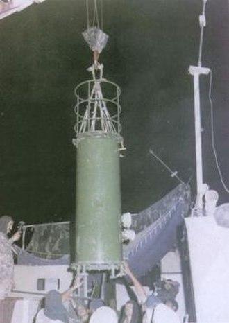 Pokhran-II - Image: Shakti Bomb