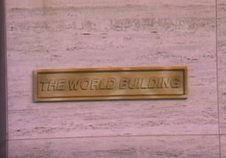 One Shell Plaza - Image: Shell bldg as World bldg