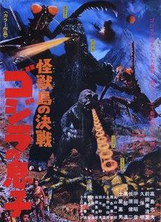<i>Son of Godzilla</i> 1967 film by Jun Fukuda