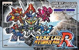 <i>Super Robot Wars R</i>