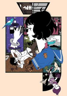 <i>The Tatami Galaxy</i> 2004 light novel & 2010 anime